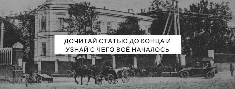 История Рассказово