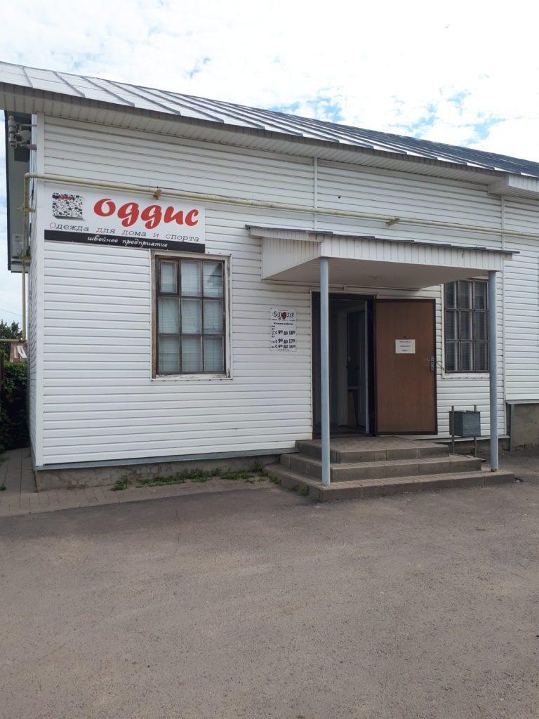 Оддис - трикотажная компания из Рассказово