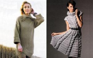 платья вязанные