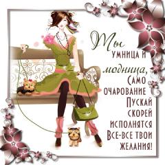 Модница Рассказовский трикотаж от производителя, специализирующийся в основном на оптовой продаже трикотажных изделий