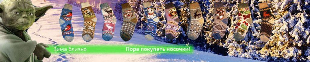 Вязаные шерстяные носки, варежки из Рассказово