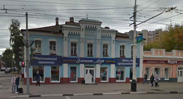 Трикотаж Элегант Леди на Советской в Тамбове