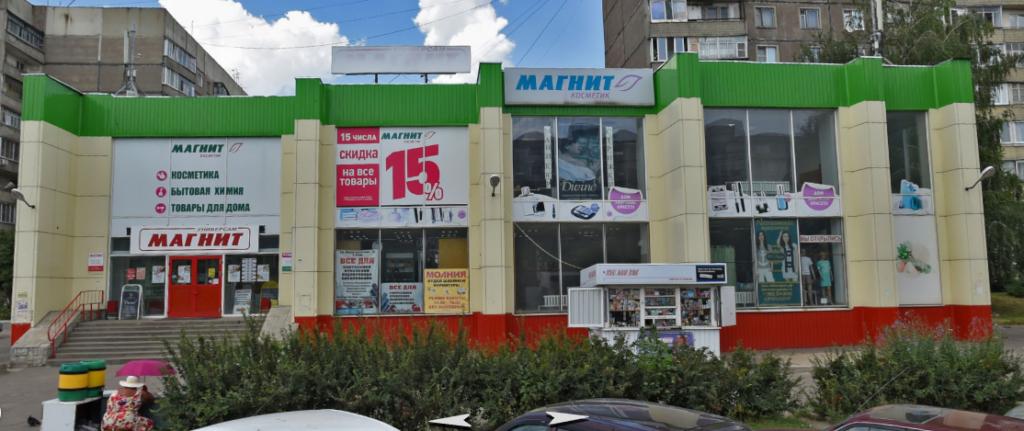 Рассказовский трикотаж ТД Валерия на Магистральной 9