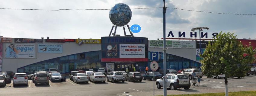 Рассказовский трикотаж в Гипермаркете Линия в Тамбове