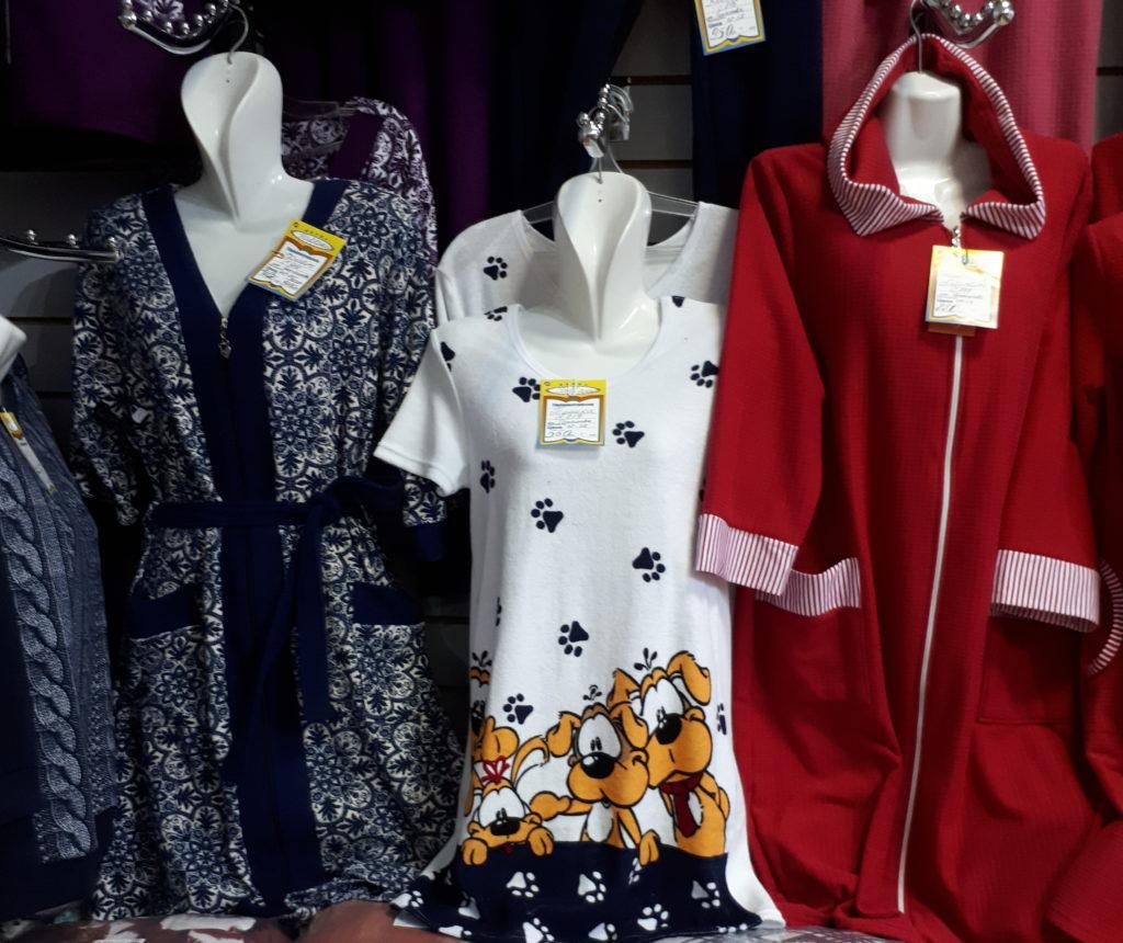 Новые халаты Гомани