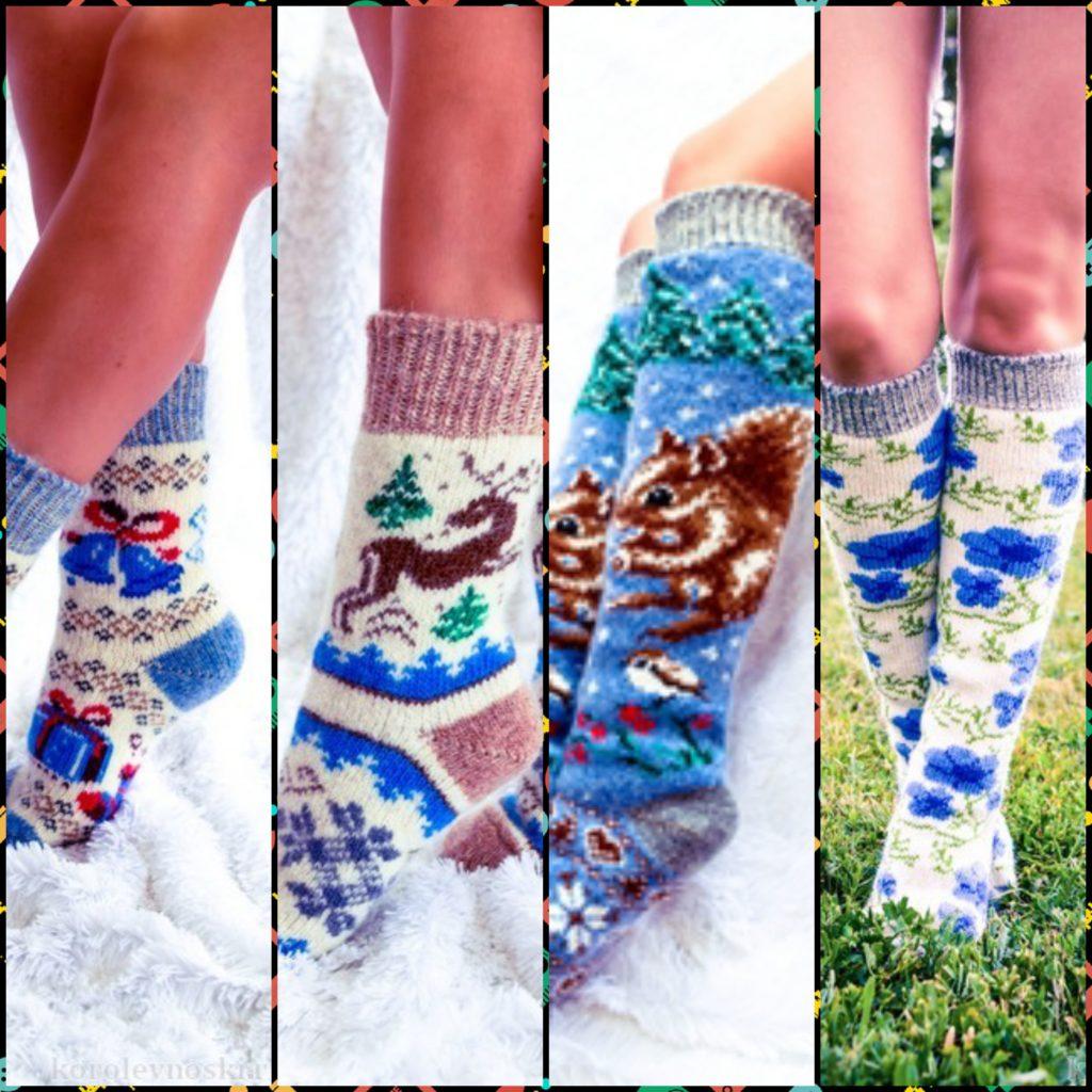 Королевские носки из Рассказово