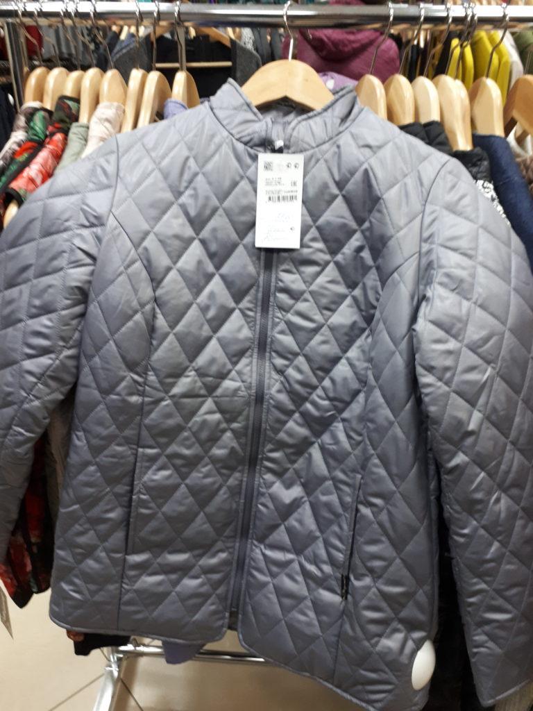 Стеганная куртка серебро от Элегант Леди