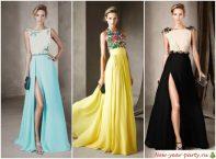 Голубое, желтое и черное платье