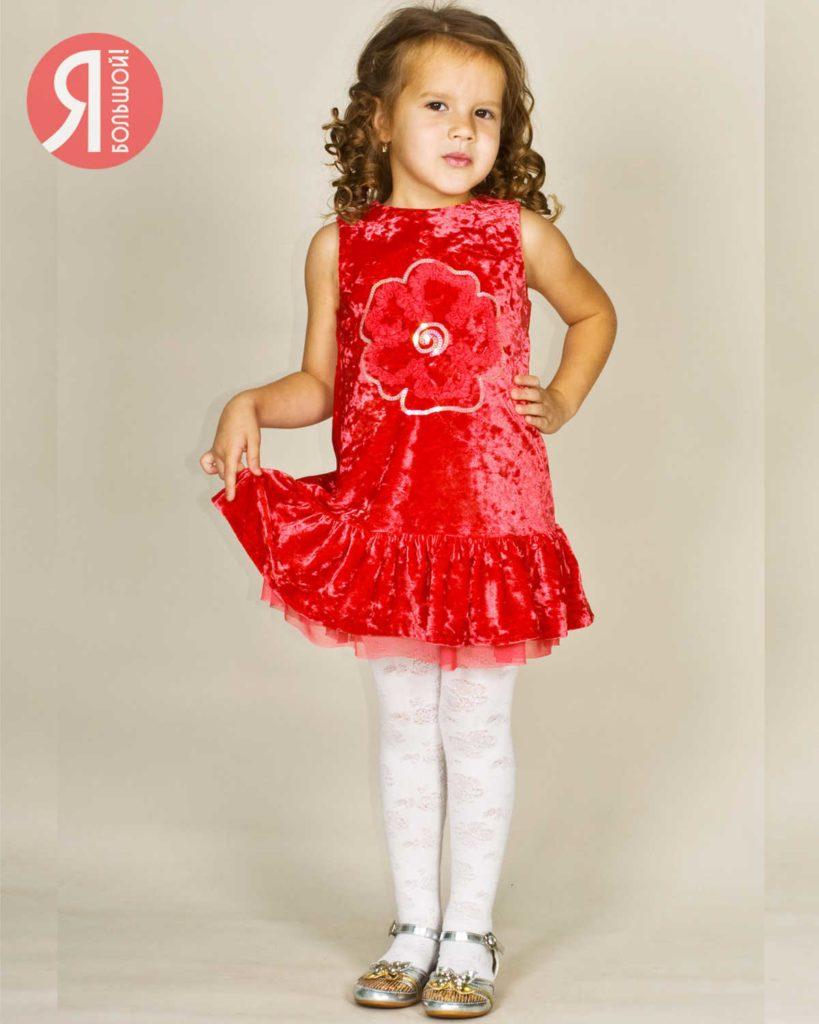 Новогодние новинки детского трикотажа Я Большой Детское красное платье с цветком