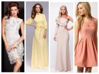 Розовое, желтое и бежевые платья