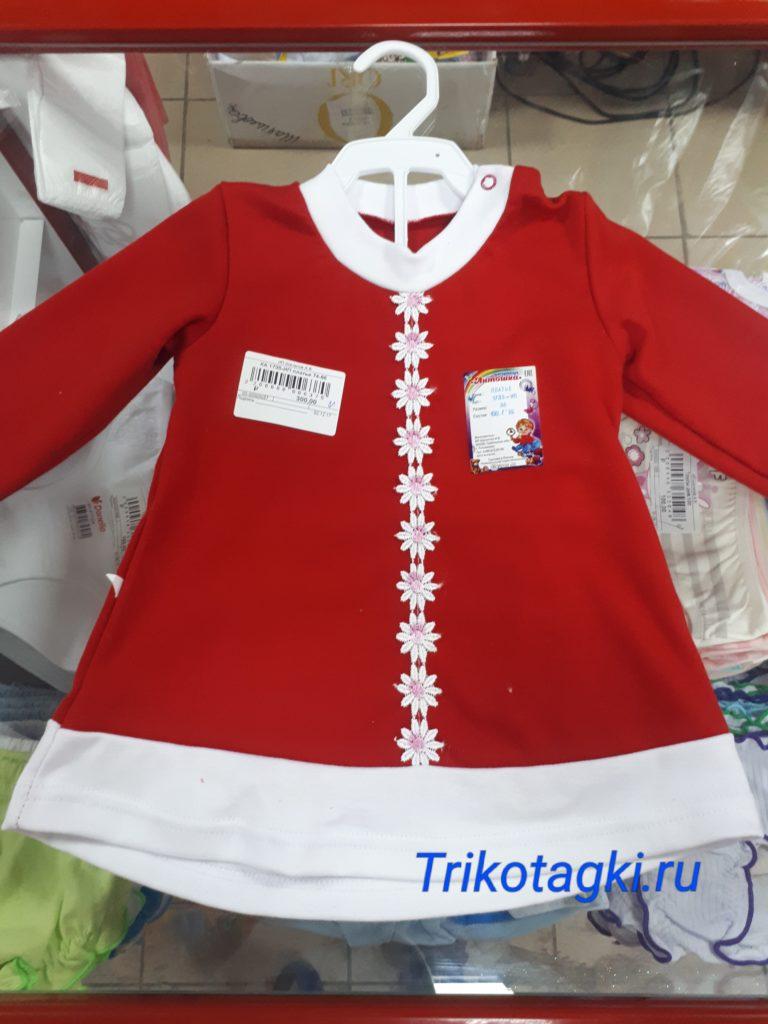 Платье снегурочки красное