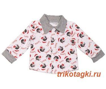 Рубашка Рождество