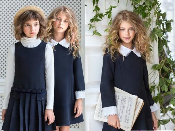 Школьная мода 2018