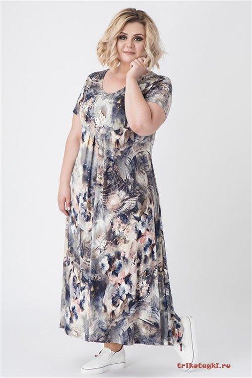 Платье длинное с акварельными штрихами