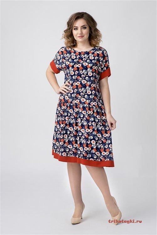 Платье с терракотовой отделкой