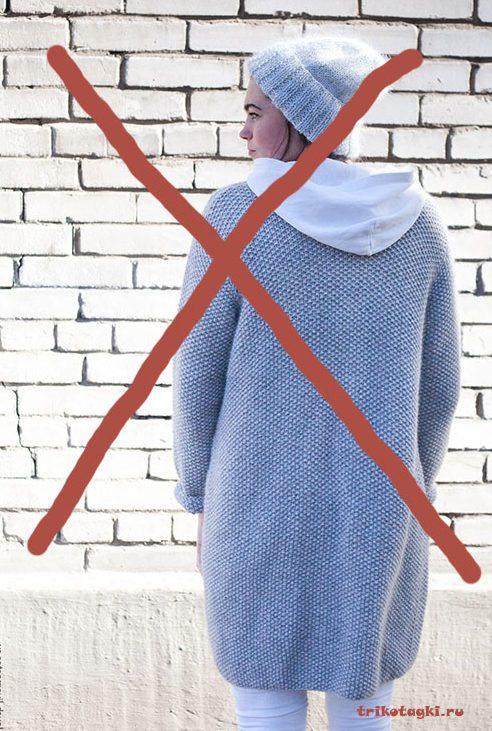 Антитрейды пальто оверсайз голубое
