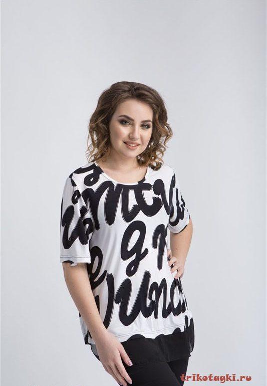 Блузка с надписью