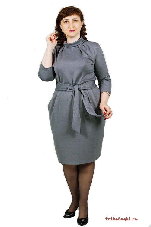 Платье серое с поясом