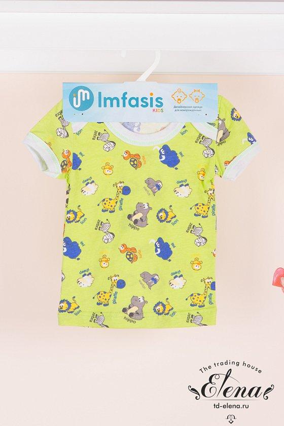 Купить детский трикотаж футболка с коротким рукавом