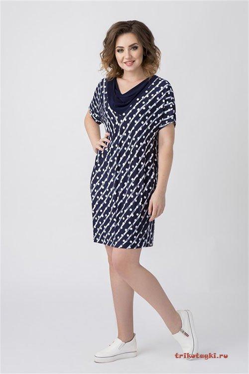 Платье черно-белое до колена