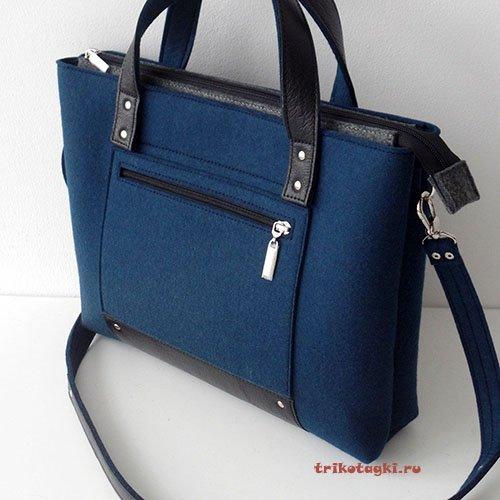 Темно-синяя сумка из фетра и кожи