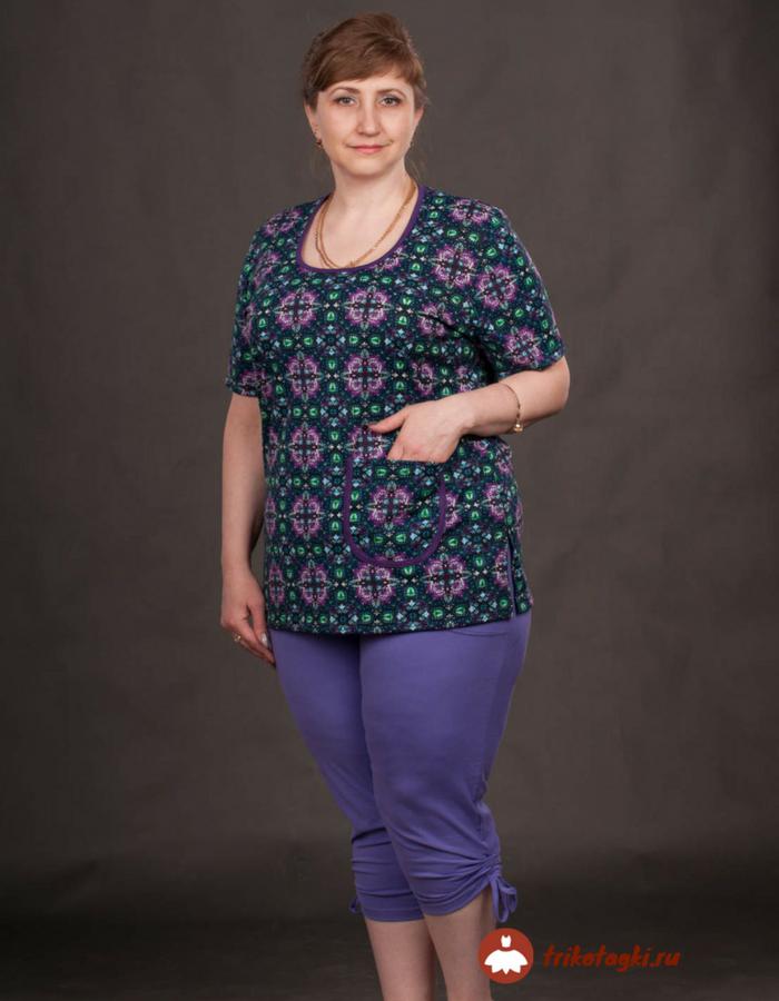 Костюм домашний женский фиолетовый