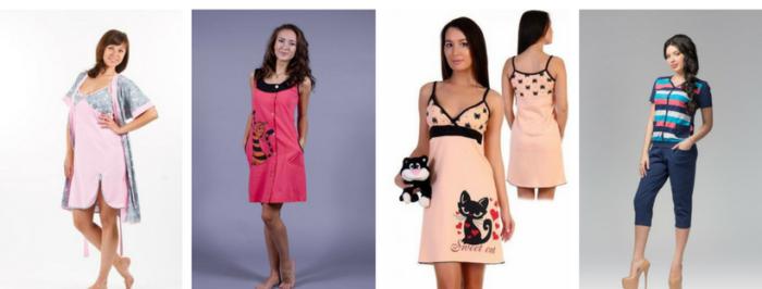 Домашние костюмы женские