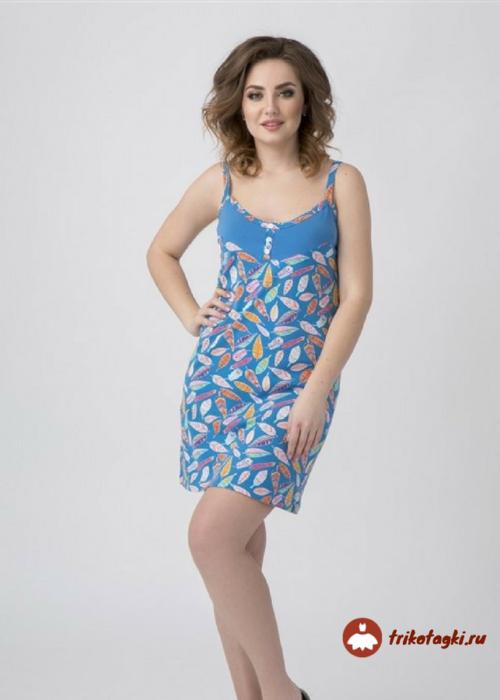 Сорочка на лямках синяя цветная