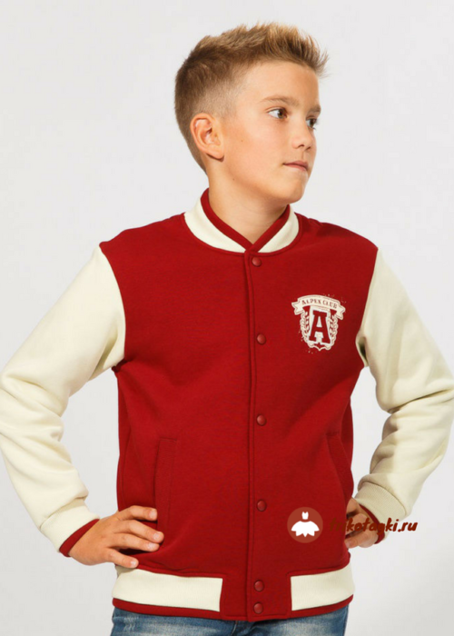 Куртка регби детская красная