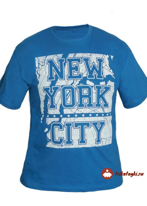 Мужская футболка синяя New York