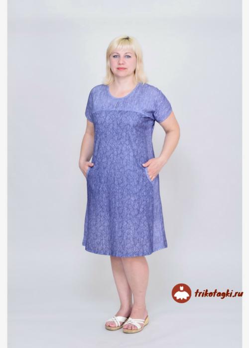Повседневное голубое летнее платье
