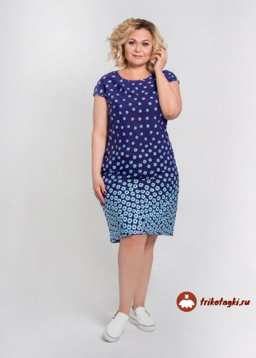 Синее платье с переходом летнее