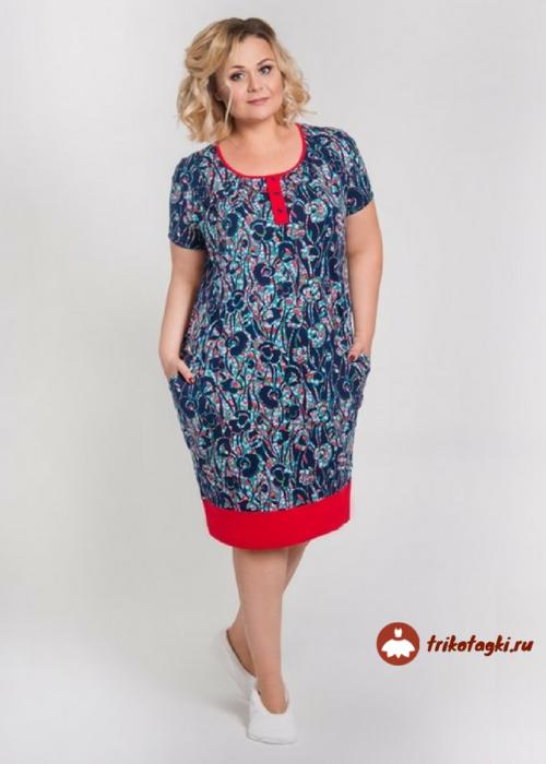Синее летнее платье с красной отделкой