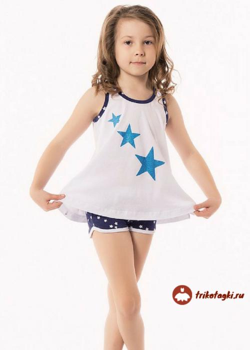 Костюм детский на девочку со звездочками