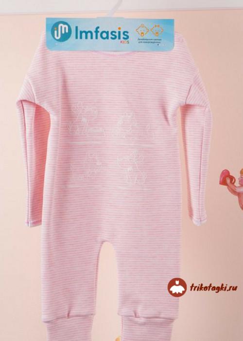 Комбинезон розовый для новорожденного