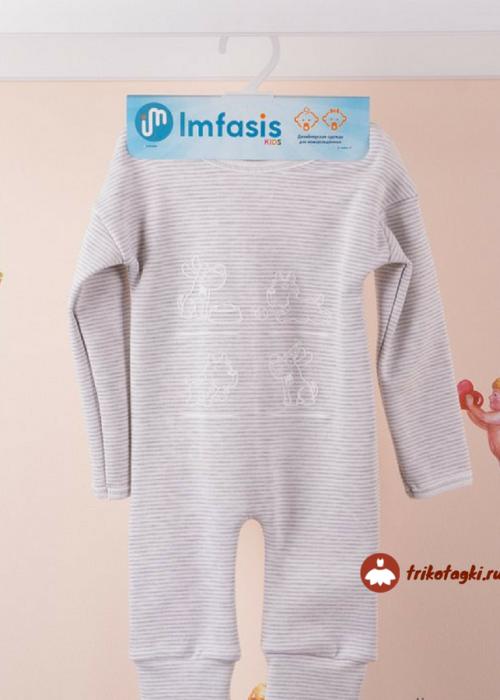 Комбинезон серый для новорожденного