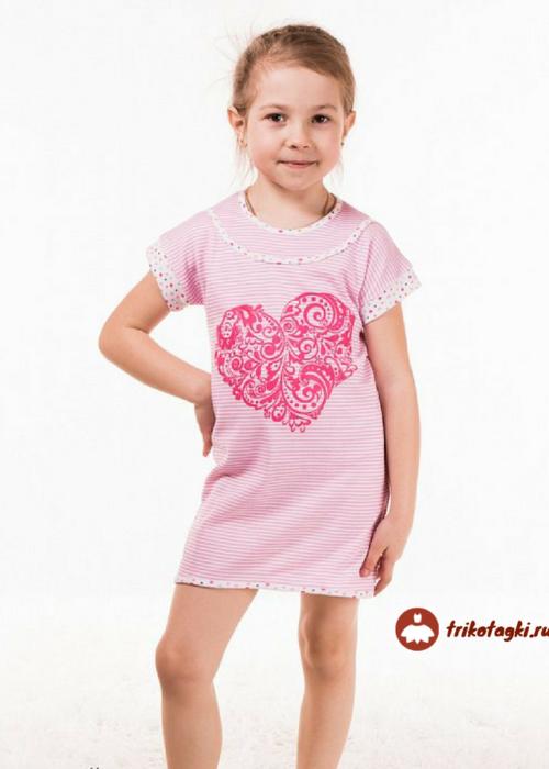 Ту\ника розовая детская с сердечком