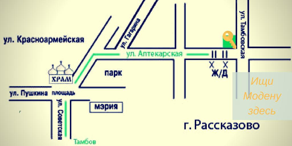 Карта проезда в компанию Модена