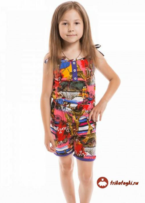 Цветной трикотажный костюм для девочки Париж