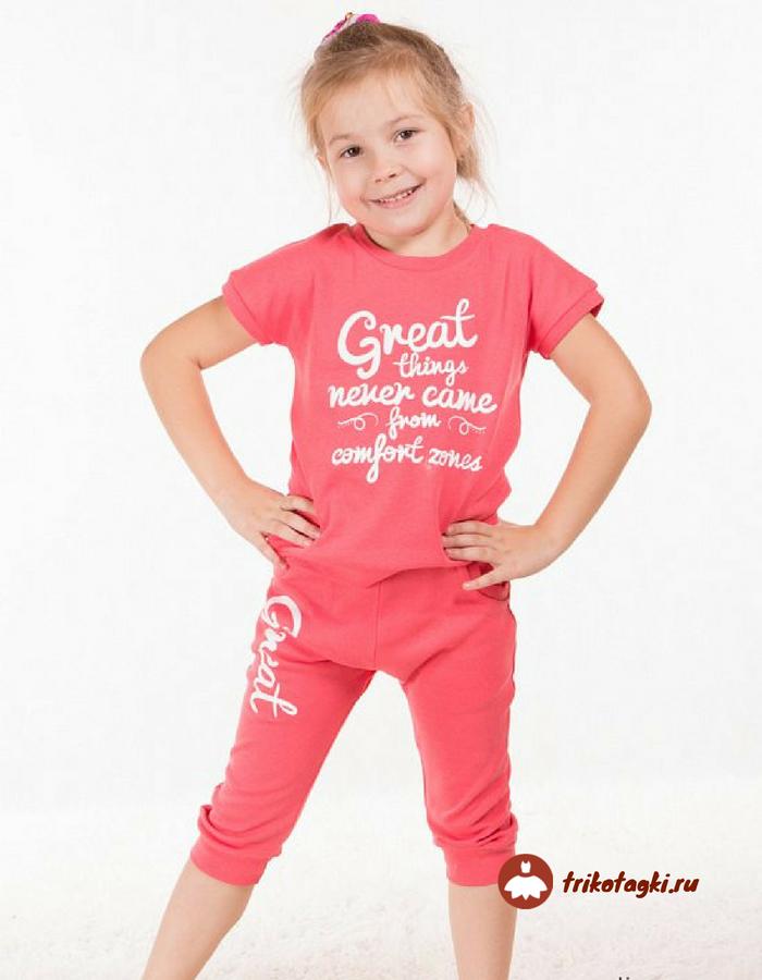 Летний детский костюм розовый с надписью для девочки