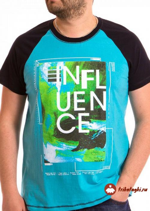 Мужская голубая футболка с орнаментом и черными рукавами