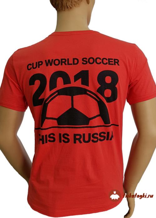 Красная футболка мужская футбол 2018 со спины