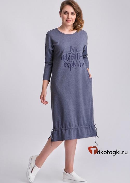 Синее платье с оборкой внизу
