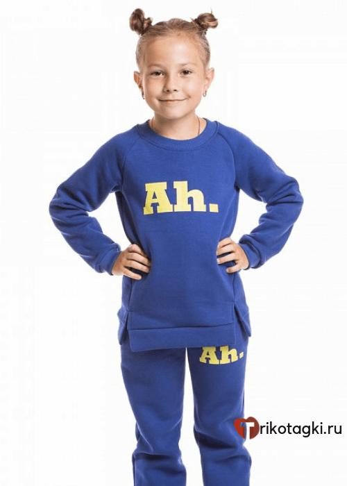 Спортивный костюм на девочку синий