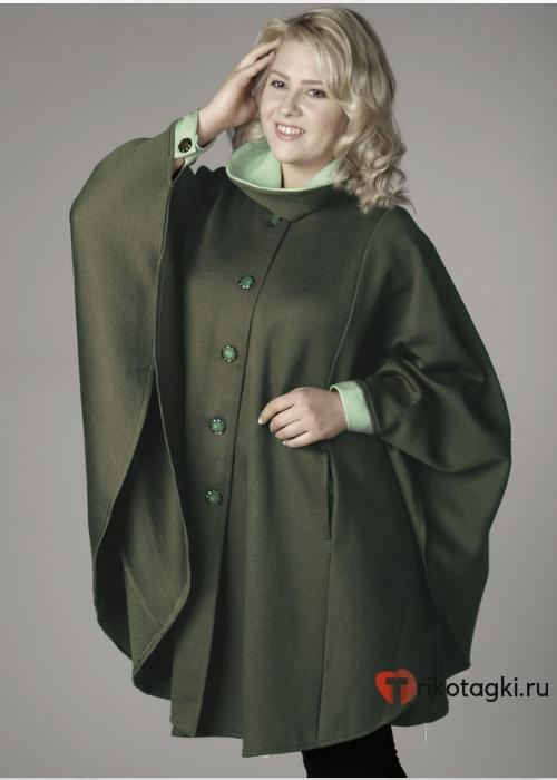 Женское пальто пончо