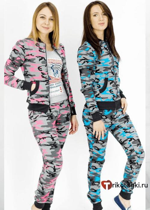Камуфлированные костюмы молодежные женские