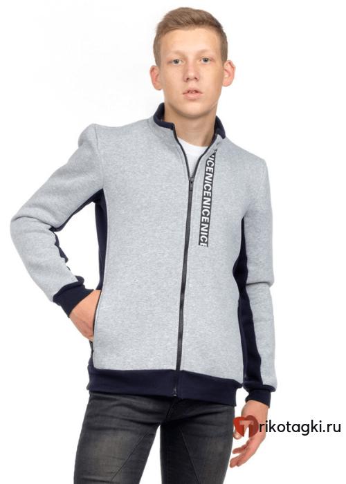 Куртка трикотажная с начесом мужская серая
