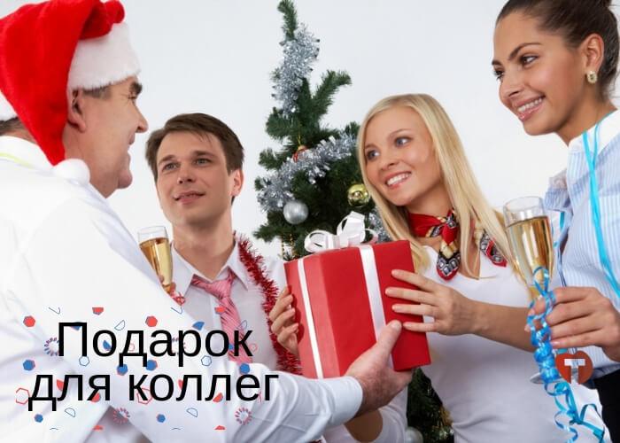 Подарок на новый год свиньи коллегам
