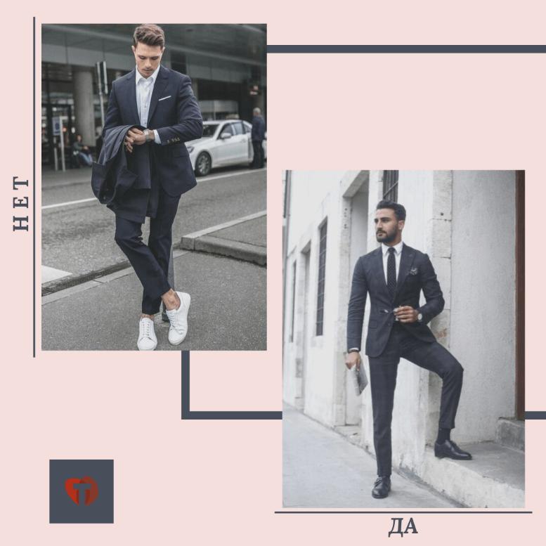 Цвет обуви для мужчин в 2019/2020