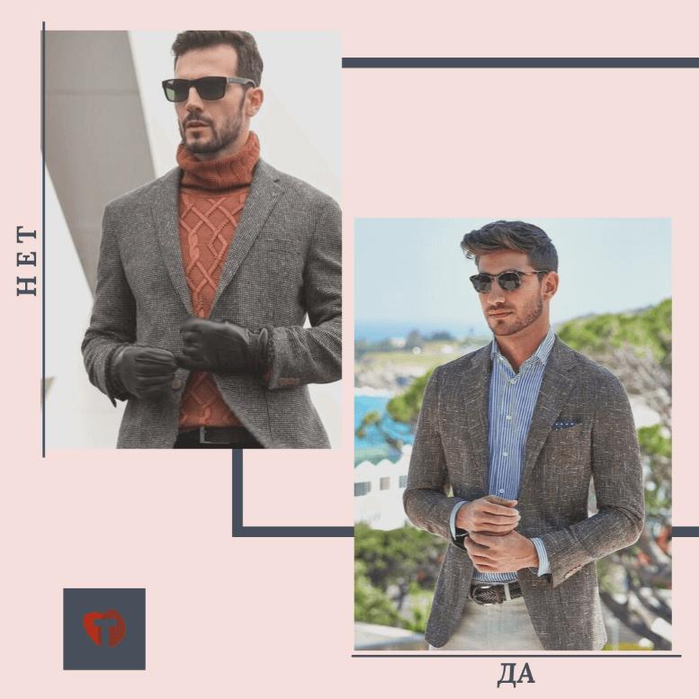 Сочетание свитера и пиджака в сезоне 2019/2020